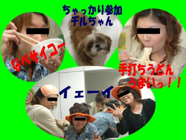 f0147821_13111171.jpg