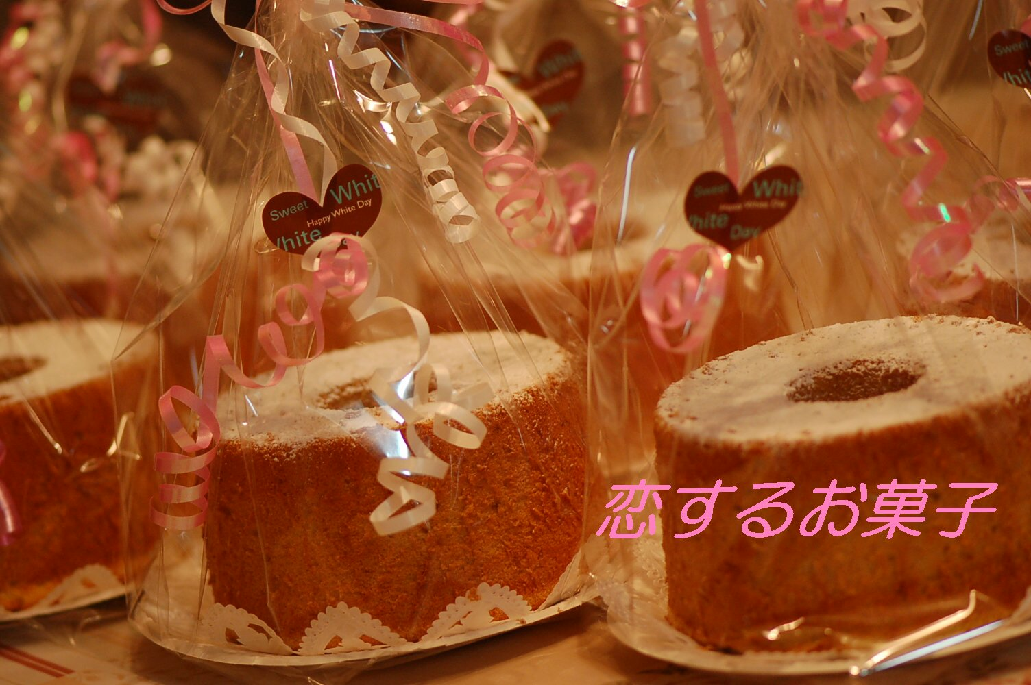 甘く 楽しい お菓子教室へのお誘い♡_e0071324_21202796.jpg