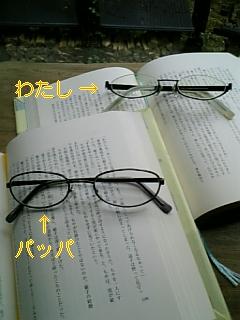 f0148927_2012493.jpg