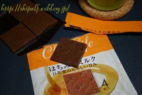 今日から十月~☆  秋色いろいろ_c0134734_11222116.jpg