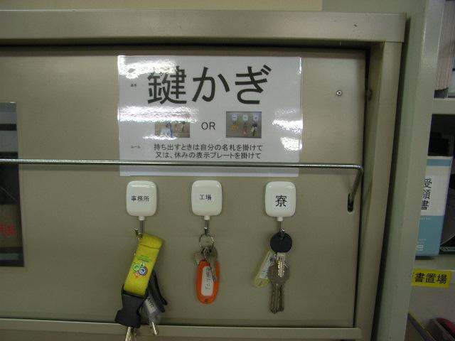 鍵の保管_d0085634_9372618.jpg