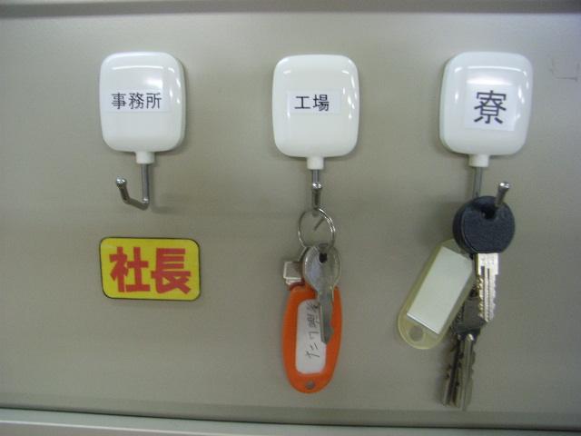 鍵の保管_d0085634_9385073.jpg