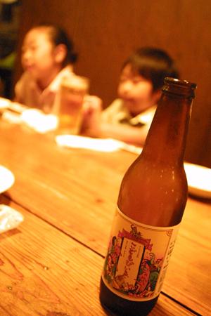 居酒屋「○」(まる)_a0097735_459461.jpg