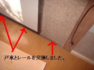 作業完了_f0031037_1730837.jpg