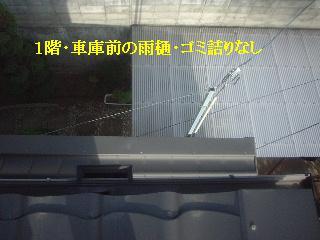 作業完了_f0031037_1731131.jpg