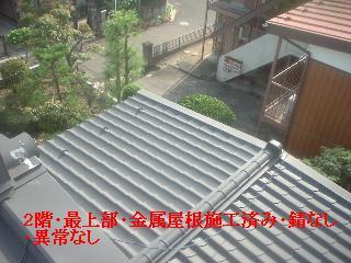 作業完了_f0031037_17315063.jpg