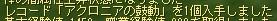 e0098659_2162094.jpg