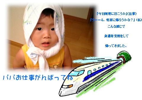 f0054868_1205690.jpg
