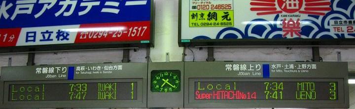 東京出張_c0129671_2136843.jpg