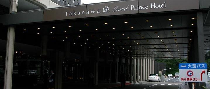 東京出張_c0129671_21542677.jpg