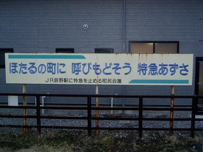f0030574_16504096.jpg