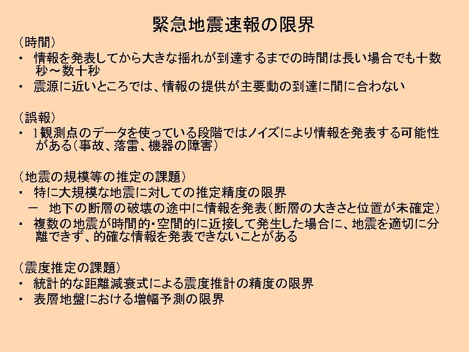 f0075181_21451112.jpg