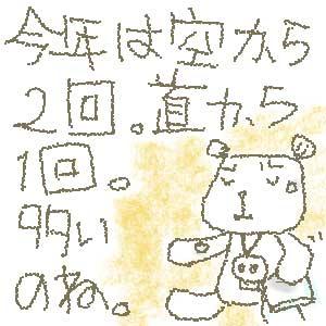 d0047887_17473861.jpg