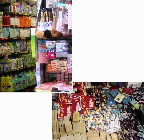 あんぱちやとマリの市場の雑貨や_f0045090_1954548.jpg