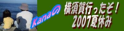 b0035391_18263556.jpg