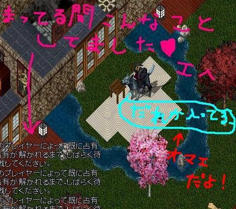 b0096491_18121455.jpg