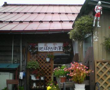 鈴生り_d0085096_1627231.jpg