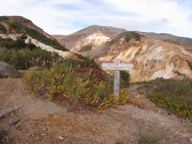10月1日、蔵王山(刈田岳、熊野岳、五色岳)に登る_f0138096_1774692.jpg
