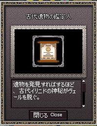 b0081703_16413185.jpg