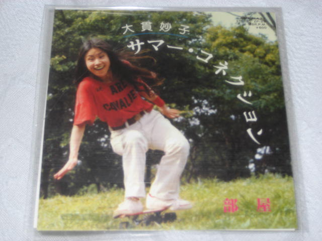 大貫妙子 / SUNSHOWER (紙ジャケ)_b0042308_23164452.jpg