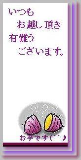 f0060310_226567.jpg