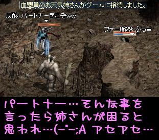 f0072010_1455471.jpg