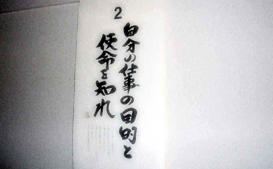 f0116421_20315716.jpg