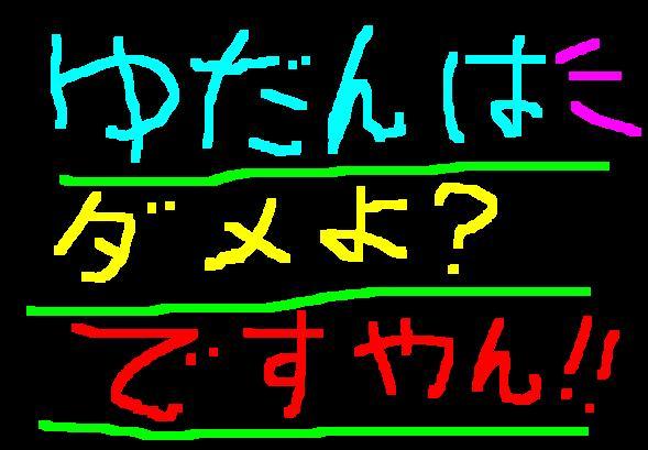 f0056935_2132256.jpg