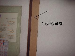 f0031037_20101923.jpg