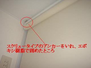 修理工事_f0031037_20103045.jpg