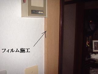 修理工事_f0031037_2010580.jpg