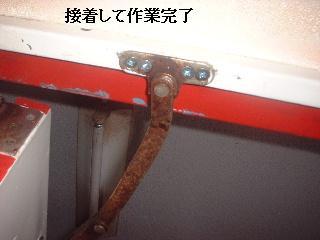 修理工事_f0031037_2095226.jpg