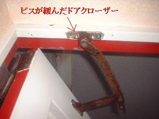 修理工事_f0031037_20997.jpg
