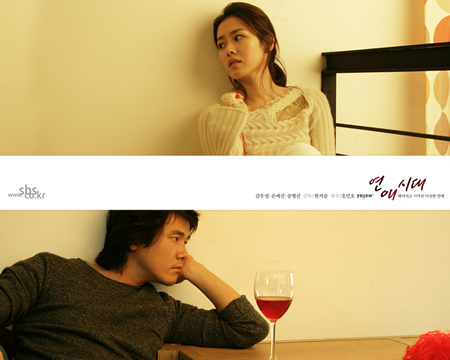 恋愛時代-Gyaoの1話...._b0115353_20401382.jpg