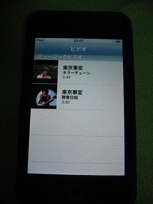 b0028564_23173044.jpg