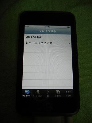 b0028564_2317752.jpg