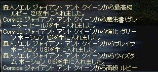 b0107468_040456.jpg