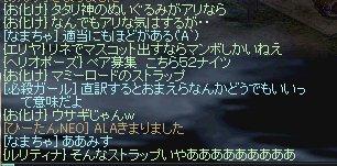 b0107468_042243.jpg