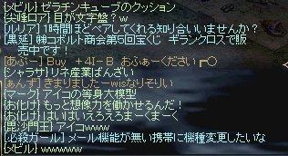 b0107468_0434039.jpg
