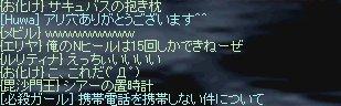 b0107468_043468.jpg