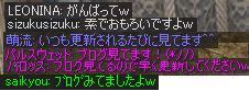 b0078274_955191.jpg