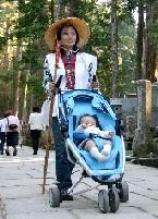 高野山、四国遍路のエピローグ_b0067283_13531020.jpg