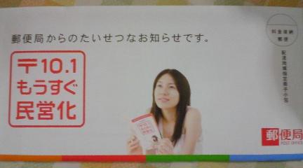 f0021803_4175411.jpg