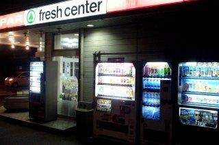 JR田沢駅前のたばこ自動販売機撤去される_a0003909_6182559.jpg