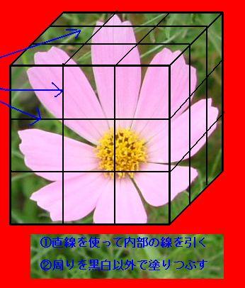 d0048312_13471282.jpg