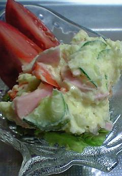 鮭のカレ-風味ソテ-♪_f0116812_9505585.jpg