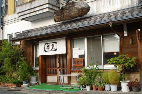 画像 : 岐阜 おすすめグルメ レストラン ランキングベスト10 ...