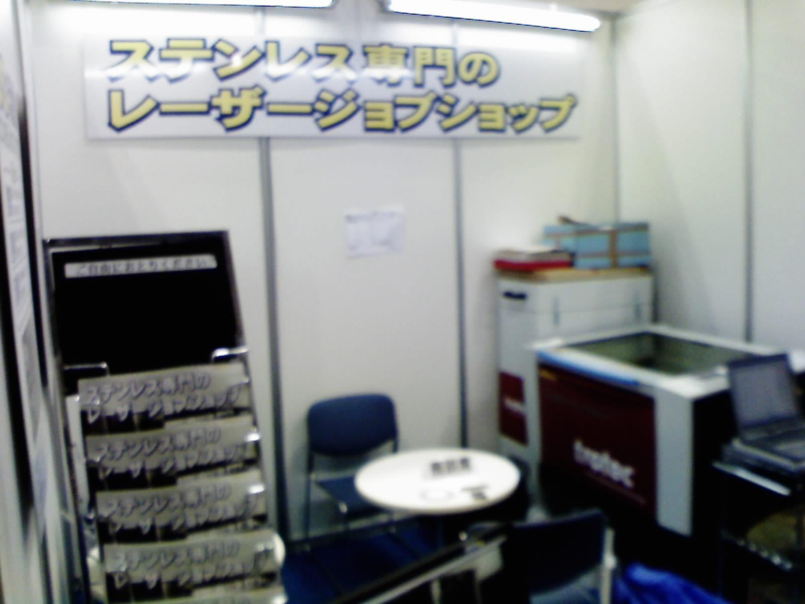 機械要素技術展開幕_d0085634_1004925.jpg