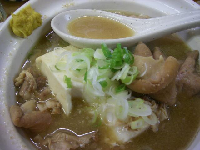 今日も元気でB級日本食グルメ_f0050534_765098.jpg