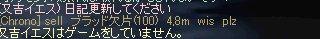 b0010543_117944.jpg